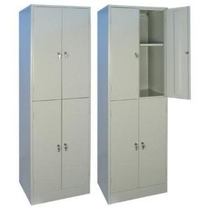 Шкаф гардеробный WR-24-175-80
